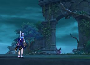 Tesouro Especial no Forte Mumei – onde encontrar em Genshin Impact