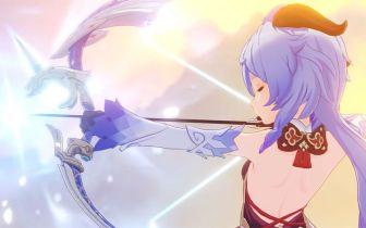 Genshin Impact: que dia e que horas lança o banner da Ganyu