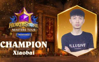 Hearthstone: Xiaobai, jogador chinês, é campeão da primeira etapa do Circuito Mundial