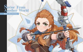 Aloy de Horizon Zero Dawn será dada de graça em Genshin Impact; veja como consegui-la
