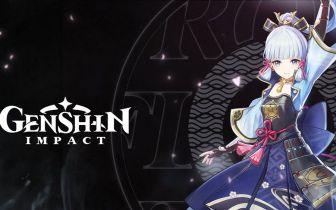 Ayaka ganha novo vídeo mostrando suas habilidades em Genshin Impact