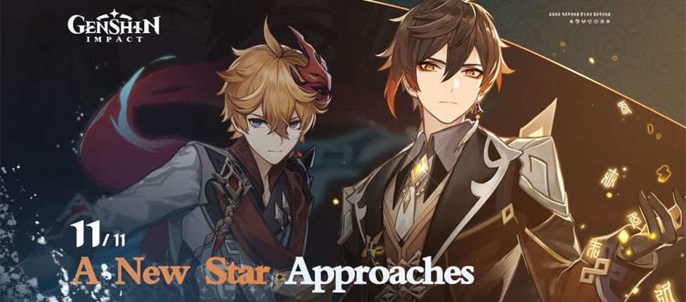 Genshin Impact: Com novos personagens, atualização 1.1 chega no dia 11 de novembro