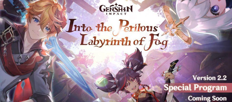 Genshin Impact: Gemas em três novos códigos podem ser pegas de graça agora