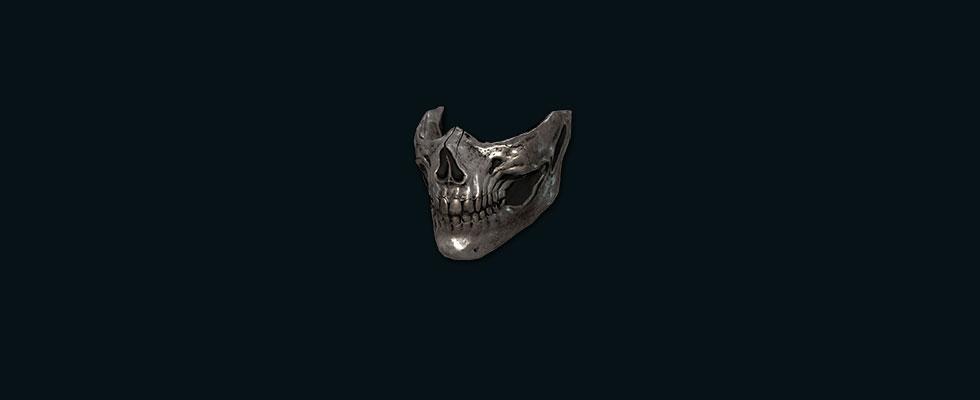 Reaper Mask (Imagem: PUBG Corp/Reprodução)