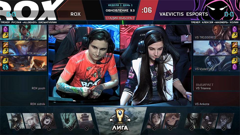 Picks e bans da partida (Imagem: Riot Games/Reprodução)