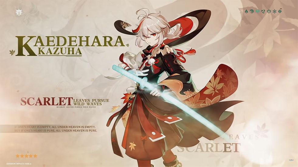Kazuha será o novo personagem cinco estrelas do game (Imagem: miHoYo/Reprodução)