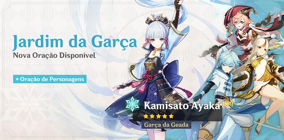 Banner Ayaka (Imagem: miHoYo)