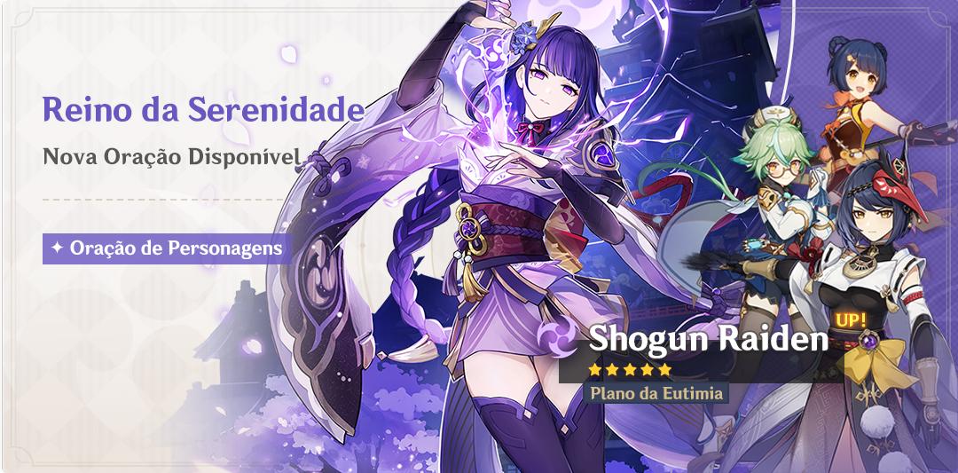 Banner Shogun (Imagem: miHoYo)