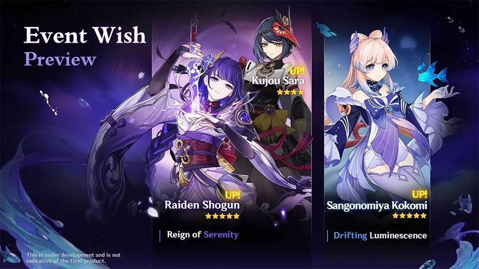 Shogun e Sara virão juntas no primeiro banner (Imagem: miHoYo)