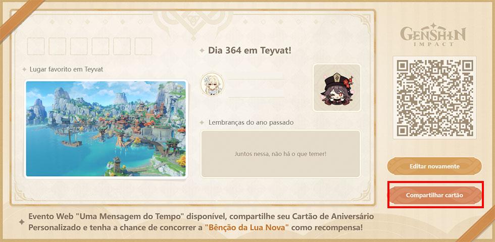 Para participar do sorteio você precisa compartilhar seu cartão de visita (Imagem: miHoYo)