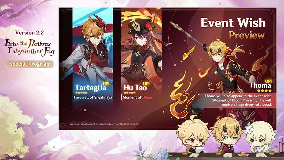 Banners da Versão 2.2 (Imagem: miHoYo)